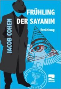 Cohen_Sayanim
