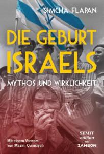 Geburt_Israels