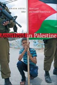 Apartheid_Palestine