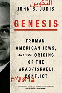 genesis_truman_book