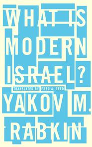 Modern_Israel