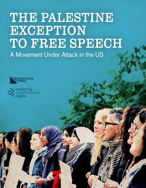 palestine_exception